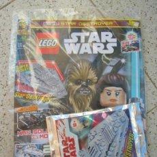 Juegos construcción - Lego: FASCICULO DE LEGO. Lote 218267066