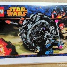 Juegos construcción - Lego: LEGO 75040 STAR WARS REPUBLIC GUNSHIP SERIE 2 DESCATALOGADO AÑO 2014 SIN MUÑECOS. Lote 251602335