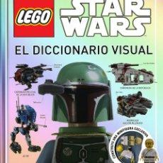 Juegos construcción - Lego: LEGO STAR WARS EL DICCIONARIO VISUAL NUEVO SIN ABRIR MAS ARTÍCULOS. Lote 264796764