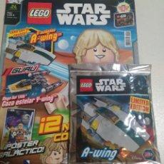 Juegos construcción - Lego: LEGO REVISTA NUEVA STAR WARS 24 JUNIO 2017 SOBRE PRECINTADO NAVE LIMITADA A WING NAVE. Lote 268918999
