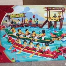 Juegos construcción - Lego: LEGO DRAGON BOAT RACE / SIN ABRIR LA CAJA. ¡¡ ESTE ARTICULO NO SE ACEPTA OFERTAS ¡¡. Lote 269230323