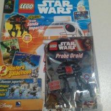 Juegos construcción - Lego: LEGO REVISTA NUEVA STAR WARS 10 ABRIL 2016 SOBRE PRECINTADO LIMITADA MINI DROIDE SONDA IMPERIAL. Lote 270107768