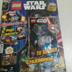 Juegos construcción - Lego: LEGO REVISTA NUEVA STAR WARS 13 SOBRE PRECINTADO LIMITADA MINI BOMBARDERO TIE NAVE JULIO 2016 BOMBER. Lote 270108438