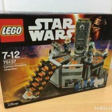 Juegos construcción - Lego: LEGO STAR WARS 75137 - LA PESADILLA DE HAN SOLO - CARBON FREEZING CHAMBER. CAJA SELLADA. Lote 295840768