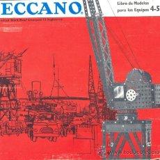 Juegos construcción - Meccano: LIBRO DE MODELOS PARA LOS EQUIPOS 4-5-6 DE MECCANO. Lote 34612013