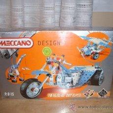 Juegos construcción - Meccano: MECCANO DESIGN 3. REF. 84 6700. 2003. NUEVO EN CAJA. PRECINTADO. Lote 35506627