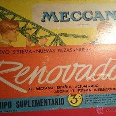 Juegos construcción - Meccano: MECCANO-RENOVADO EQUIPO SUPLEMENTARIO 3 A. Lote 54020114