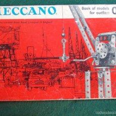 Juegos construcción - Meccano: INSTRUCCIONES MECCANO 0-1 INGLES. Lote 56151643