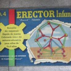 Juegos construcción - Meccano: ERECTOR INFANTIL NEMROD. Nº4. EL DE LAS FOTOS. Lote 64207763