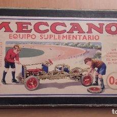 Juegos construcción - Meccano: MECCANO ANTIGUO EQUIPO SUPLEMENTARIO 0A. Lote 89204744