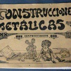 Juegos construcción - Meccano: CATÁLOGO CONSTRUCCIONES METÁLICAS TRIX MECCANO AÑOS 20 - 30. Lote 97607867