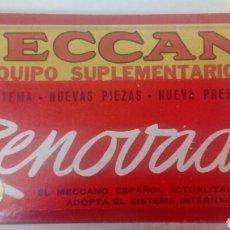 Juegos construcción - Meccano: MECCANO N°1. Lote 107915758