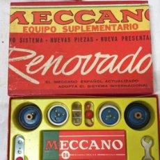 Juegos construcción - Meccano: CAJA MECCANO EQUIPO SUPLEMENTARIO RENOVADO. EN MUY BUEN ESTADO.. Lote 112110299
