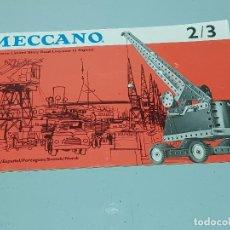 Juegos construcción - Meccano: MANUAL MECCANO 2/3. Lote 114654023