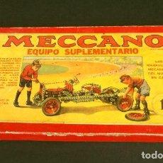 Juegos construcción - Meccano: MECCANO EQUIPO SUPLEMENTARIO 1A (AÑOS 30-40) VERSION 1 A CON 66 PIEZAS ORIGINALES MECCANO. Lote 125303335
