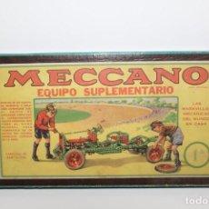 Juegos construcción - Meccano: ANTIGUA CAJA DE MECCANO EQUIPO SUPLEMENTARIO 1A VACIA - AÑOS 50. Lote 143626854