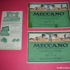 Juegos construcción - Meccano: MECCANO INSTRUCCIONES EQUIPOS /CATÁLOGO NOS. 0 A 3 Y NOS. 4 A 6 AÑOS 40 Y 50 , MÁS FOLLETO PRECIOS. Lote 147591666