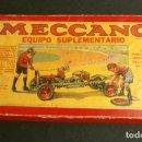 Juegos construcción - Meccano: MECCANO EQUIPO SUPLEMENTARIO 1A (AÑOS 30-40) VERSION 1 A CON 66 PIEZAS ORIGINALES MECCANO. Lote 149706422
