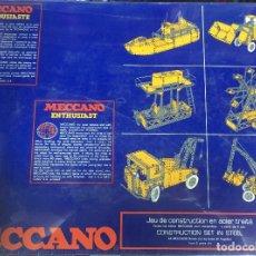 Juegos construcción - Meccano: MECCANO CLÁSICO 6 (NUEVO A ESTRENAR ). Lote 174274730