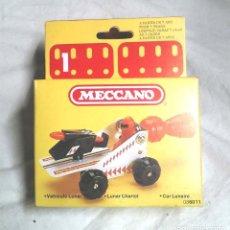 Juegos construcción - Meccano: VEHICULO LUNAR DE MECCANO MECANO 1 REF 86011, NUEVO A ESTRENAR RESTO TIENDA AÑO 1981. Lote 182500840