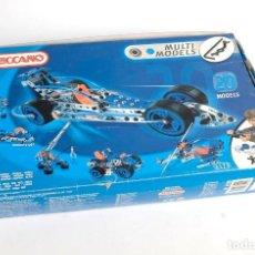 Juegos construcción - Meccano: CAJA DE MECCANO 20 MODELOS. MULTIMODELS 6520. SIN MANUAL DE INSTRUCCIONES. Lote 194396871