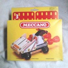 Juegos construcción - Meccano: VEHICULO LUNAR CRATER DE MECCANO MECANO, NUEVO A ESTRENAR RESTO TIENDA AÑO 1981. Lote 198467713