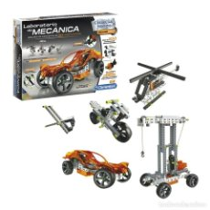 Juegos construcción - Meccano: LABORATORIO DE MECÁNICA DE CLEMENTONI , CON MOTOR ELÉCTRICO, + DE 50 MODELOS A CONSTRUIR. A ESTRENAR. Lote 200825732