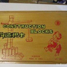 Juegos construcción - Meccano: CAJA CON PIEZAS DE MADERA PARA CONSTRUCCION. Lote 204843225