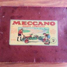 Juegos construcción - Meccano: MECCANO NÚMERO 2 ANTIGUO. Lote 207128507