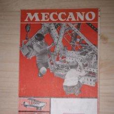 Juegos construcción - Meccano: CATALOGO DESPLEGABLE TRENES MECCANO HORNBY.. Lote 211461825