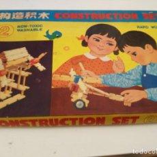 Juegos construcción - Meccano: CONSTRUCTION SET 2 - HARD WOOD - MUY ANTIGUO. Lote 214147498