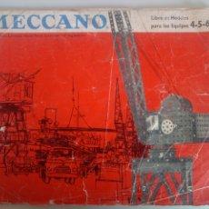 Juegos construcción - Meccano: MANUAL DE INSTRUCCIONES MECCANO EQUIPOS 4/5/6 AÑOS 60 LETRAS AZULES FALTA ÚLTIMA HOJA Y CONTRAPORTAD. Lote 218121261