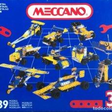 Juegos construcción - Meccano: MECCANO. Lote 222505426