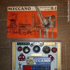 Giochi costruzione - Meccano: JUEGO MECCANO NÚMERO 0. AÑOS 50/60. CASI COMPLETO. Lote 247170305