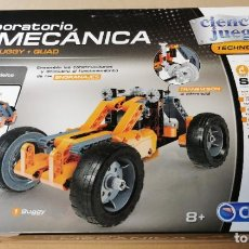 Juegos construcción - Meccano: LABORATORIO DE MECANICA CLEMENTONI BUGGY Y QUAD CIENCIA Y JUEGO TIPO SIMILAR LEGO Y MECANO. Lote 257745005