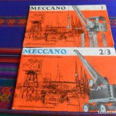 Juegos construcción - Meccano: MANUAL DE INSTRUCCIONES MECCANO LETRAS AZULES 2/3. AÑOS 60. REGALO MECCANO 1. BUEN ESTADO.. Lote 260548215