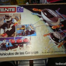 Juegos construcción - Tente: LOS VEHICULOS DE LAS GALAXIAS SUPER CAJA TENTE ORIGINAL EXIN AÑOS 70. Lote 105212051
