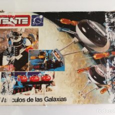 Juegos construcción - Tente: CAJA LOS VEHÍCULOS DE LAS GALAXIAS TENTE. Lote 125200443