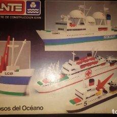 Juegos construcción - Tente: TENTE EXIN REF. 0540 LOS COLOSOS DEL OCEANO Y MUCHAS PIEZAS CATALOGOS MAS ÈPOCA NANCY. Lote 144338226