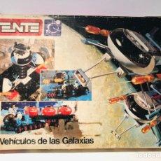 Juegos construcción - Tente: TENTE VEHÍCULOS GALAXIAS SERIE ASTRO. Lote 145263276