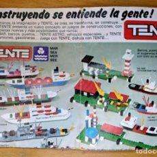 Juegos construcción - Tente: CATALOGO DESPLEGABLE TENTE EXIN 1977. Lote 160425458