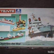 Juegos construcción - Tente: TENTE LOS GIGANTES DEL MAR EXIN. Lote 203575571