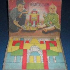 Juegos educativos: CAJA ANTIGUO JUEGO DE ARQUITECTURA - AÑOS 40-50. Lote 32927417