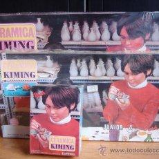 Juegos educativos: LOTE 3 JUEGOS CERAMICA - KIMING DE POCH - MADE IN SPAIN 1974 ¡¡PRECINTADOS¡ ELEMENTAL-JUNIOR-SENIOR. Lote 36907968
