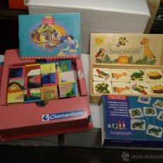 Juegos educativos: JUEGOS EDUCATIVOS PUZZLE ROMPECABEZAS DE CUBOS MADERA Y CARTON. Lote 48439507