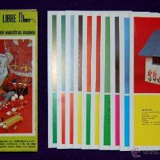Juegos educativos: ESTUCHE CON LAMINAS ¿QUE HACER? JUGUETES AL AIRE LIBRE. FHER.1971. SIN USAR. MANUALIDADES INFANTILES. Lote 156031086