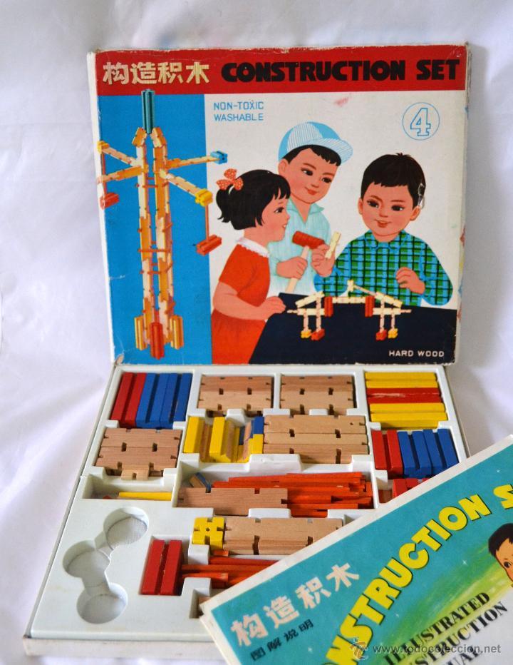 JUEGO DE CONSTRUCCION ANTIGUO * CONSTRUCTIONS SET MADE IN CHINA * MADERA * MUY RARO (Juguetes - Juegos - Educativos)