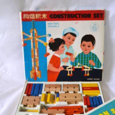 Juegos educativos: JUEGO DE CONSTRUCCION ANTIGUO * CONSTRUCTIONS SET MADE IN CHINA * MADERA * MUY RARO. Lote 52368177