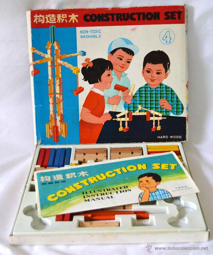Juegos educativos: JUEGO DE CONSTRUCCION ANTIGUO * CONSTRUCTIONS SET MADE IN CHINA * MADERA * MUY RARO - Foto 3 - 52368177