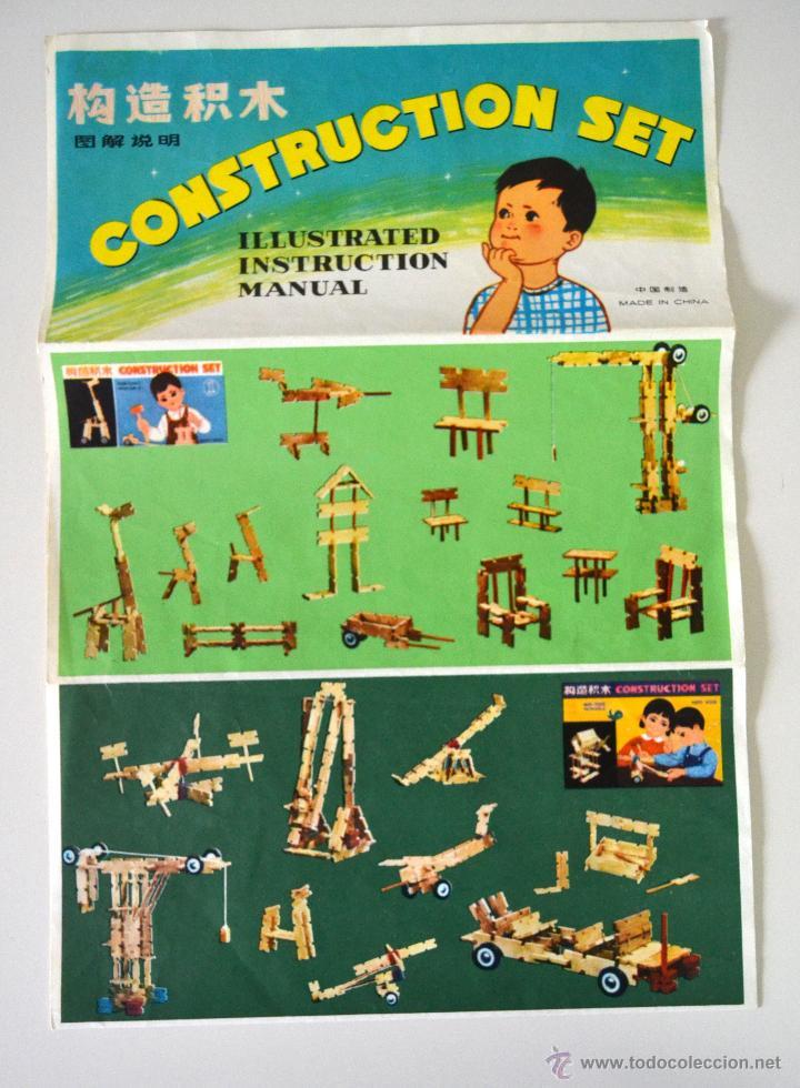 Juegos educativos: JUEGO DE CONSTRUCCION ANTIGUO * CONSTRUCTIONS SET MADE IN CHINA * MADERA * MUY RARO - Foto 4 - 52368177